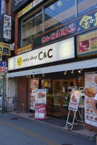 カレーショップC&C 秋葉原店:外観