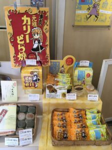 竹隆庵岡埜(ちくりゅうあんおかの)神田店
