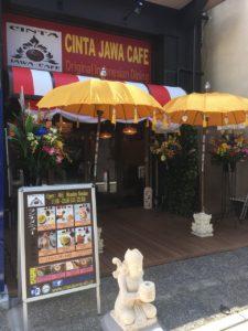 CINTA JAWA CAFE Akihabara(チンタジャワカフェ秋葉原):外観