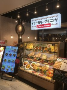 コバラヘッタ ヨドバシAKIBA店:外観