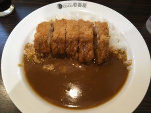CoCo壱番屋 ハラール秋葉原店