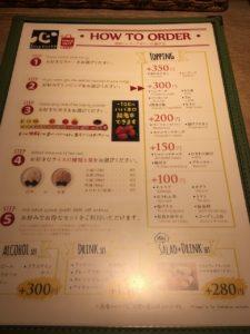 カレー食堂 心 ヨドバシAkiba店:メニュー