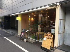 EMONS CAFE:外観