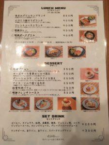 明神カフェ:メニュー