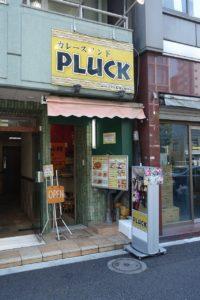PLUCK(プラック):外観