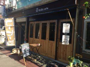 QLQL cafe(クルクルカフェ):外観