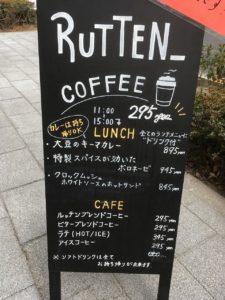 RUTTEN_(ルッテン_):看板