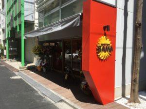 スープカレー&カフェ SAMA 神田店:外観