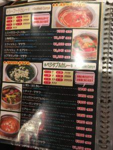SAPANA(サパナ) 秋葉原UDX店:ディナーのアラカルトメニュー(シーフード、ベジタブル)