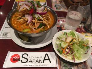 SAPANA(サパナ) 秋葉原UDX店:タイ風カレーラーメンセット