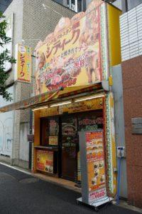 シディーク 神田須田町店:外観